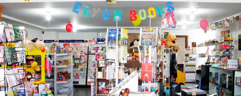 ElyonBooks-slider-001